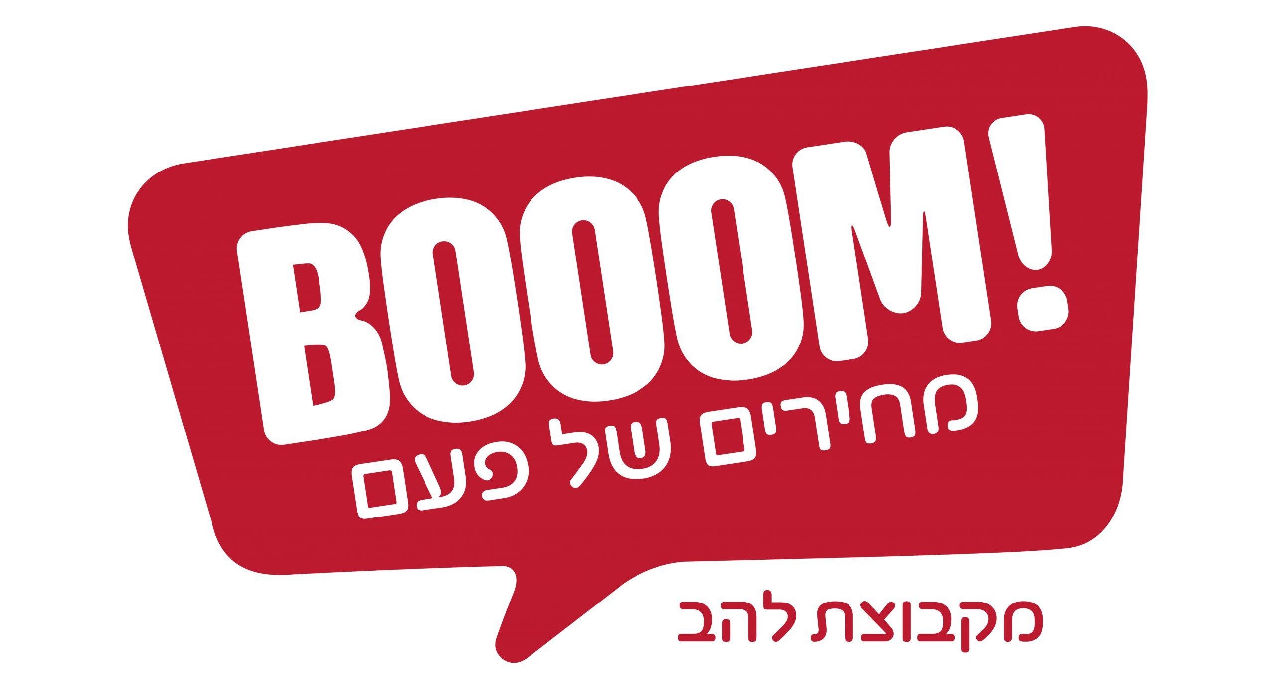 לוגו בווום copy